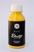 «Средний желтый» Колер для масла и воска 100мл., (арт.5040)